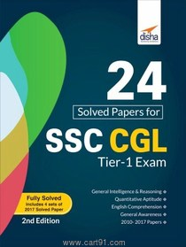 SSC CGL Tier I Exam 24 Solved Papers