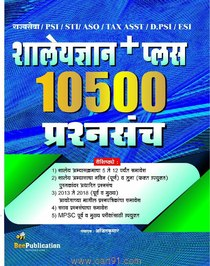 Shaleydnyan Plus 10500 Prashnasanch