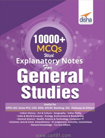 General Studies And Explanatory Notes