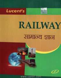 Railway सामान्य ज्ञान