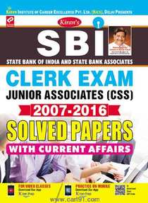 SBI Clerk Exam Junior Associates (CSS) Solved Papers