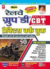 Railway Group D Online CBT Practice Work Book (Hindi)