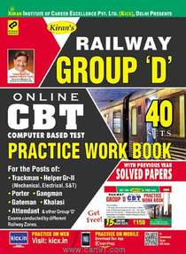 Railway Group D Online CBT Practice Work Book (English)