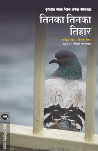 Buy Poems at low prices online in India | Cart91