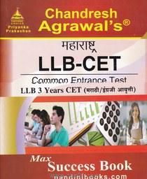 Maharashtra LLB CET (3 Years)