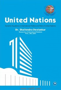 United Nations ( English)