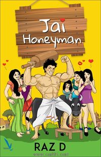 Jai Honeyman