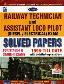 Railway Technician And Assistant Loco Pilot Solved Papers (English)