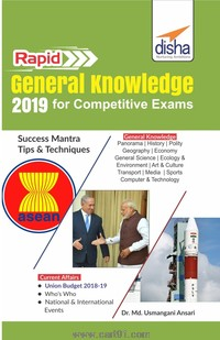 Rapid General Knowledge For Competitive Exams