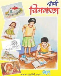 Sopi Chitrakala