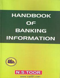 Handbook Of  Banking Information