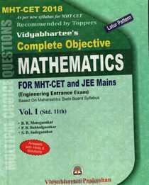 Complete Objective Mathematics 11th