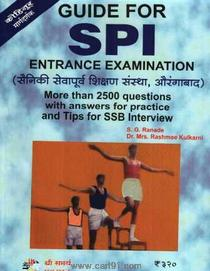 Guide For SPI Entrance Examination