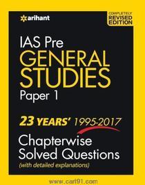 IAS Pre General Studies Paper 1