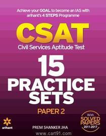 CSAT 15 Practice Sets Paper 2 (English)