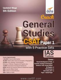 General Studies CSAT Paper 1 (IAS Prelims) 5 Practice Sets