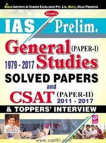 IAS General Studies Solved Papers