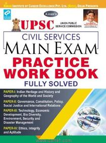UPSC Civil Services Main Exam Practice Work Book
