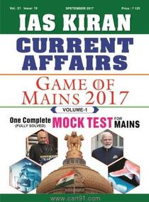 IAS Current Affairs Volume 1