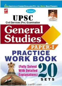 UPSC General Studies Paper 1 Practices Work Book
