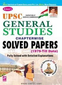 UPSC General Studies Chapterwise Solved Papers