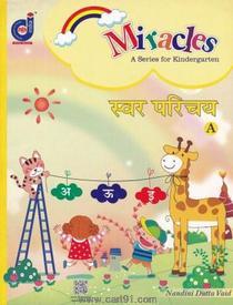 Miracles Swar Parichay A