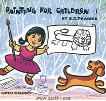 Painting for children 1