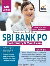 SBI Bank PO Preliminary And Main Exam