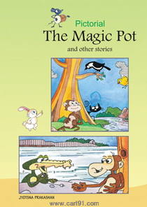 Pictorial The Magic Pot and other stories