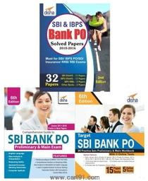 SBI Bank PO For Preliminary and Main (Set Of 3 Books)