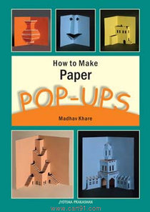How to make Paper Pop ups
