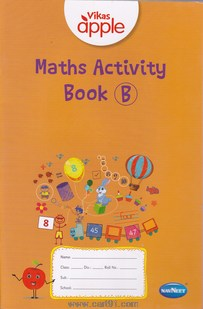 Maths Activity Book B