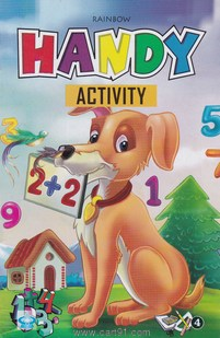 Handy Activiti 4