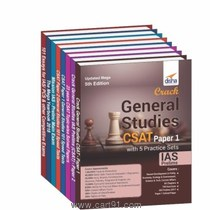 Complete Study Material for IAS Prelim (CSAT) & Mains General Studies (Set Of 8 Books)
