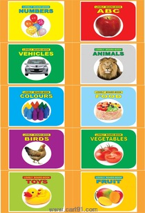 Dreamland Publications Activity Books And Lovely Board-Books Set