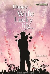 Happy wife lucky life