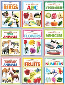 Wordsmith Publications Activity Books And My First Board Book Set (9 Books)