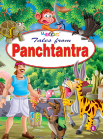 Tales From Panchtantra 8