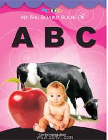 My Big Board Book of ABC