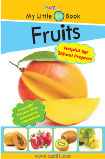 My Little General Knowledge Book -Fruits
