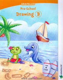 Grafalco Pre School Drawing - B