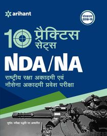10 Practice Sets NDA And NA (Hindi)