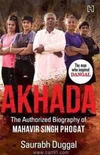 Akhada (English)