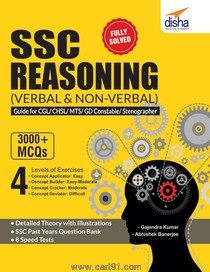 SSC Reasoning Verbal And Non Verbal Guide