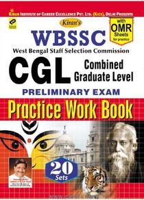 WBSSC CGL Preliminary Exam Practice Work Book