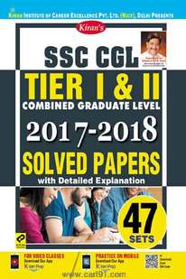 SSC CGL Tier I And II 2017 To 2018 Solved Papers