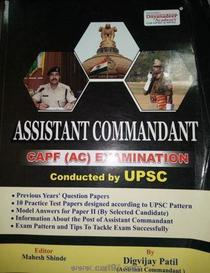 Assistant Commandant CAPF (AC) Examination