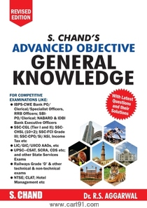 Advanced Objective General Knowledge