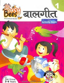 Busy Bees Baalgeet 1 (With Activity Book)