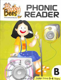 Busy Bees  Phonic Reader B